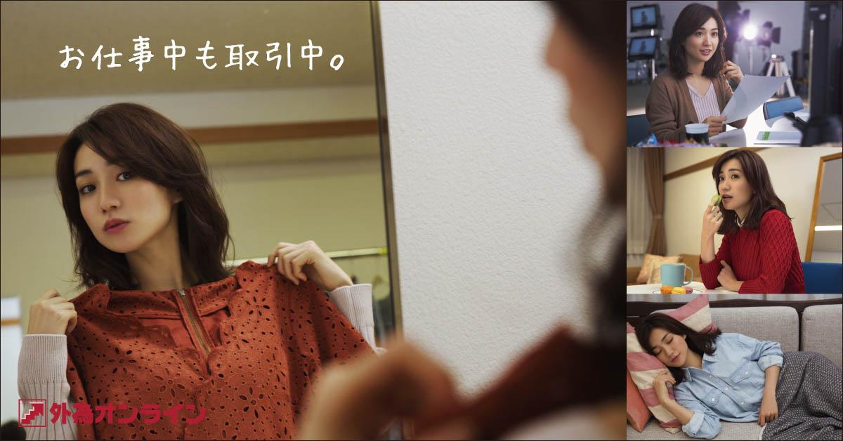 つまみ3 [無断転載禁止]©2ch.netYouTube動画>2本 ->画像>6996枚